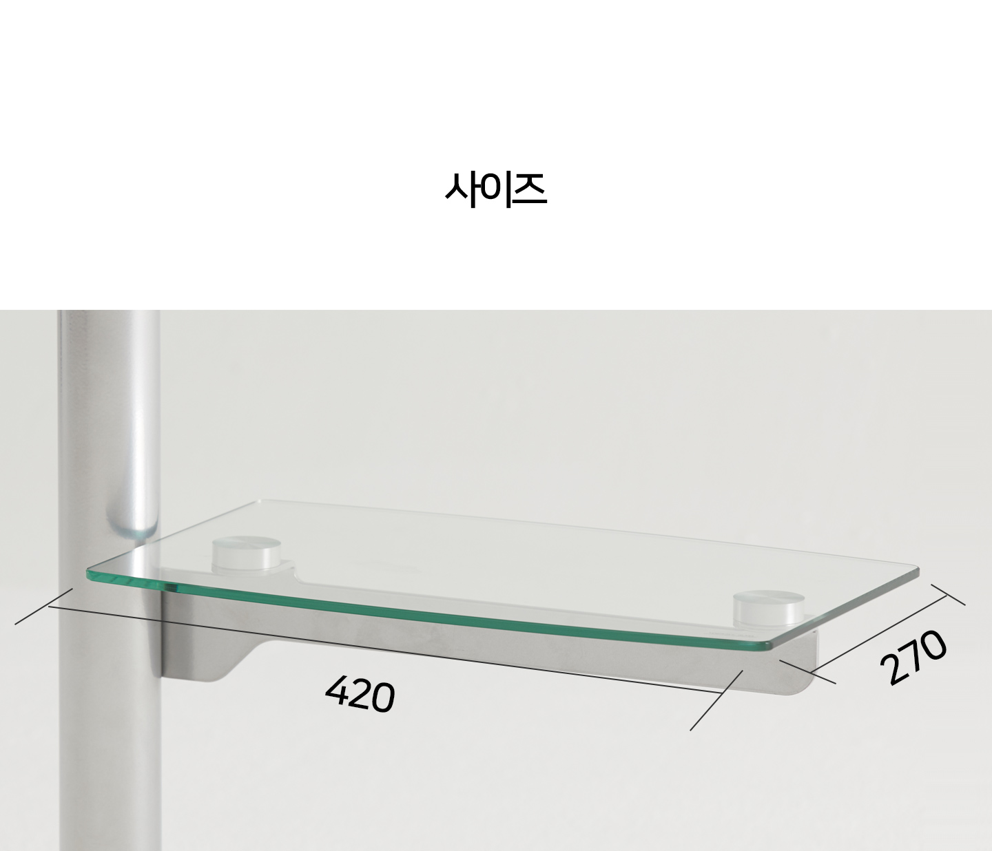 luxup-glass_detail